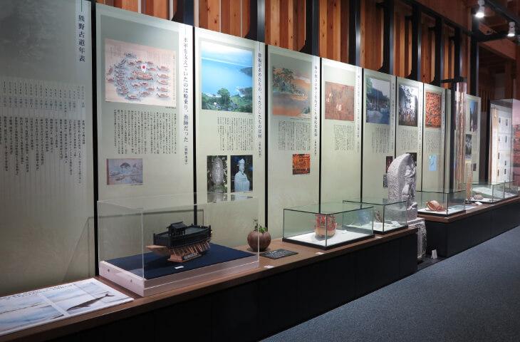 熊野の歴史