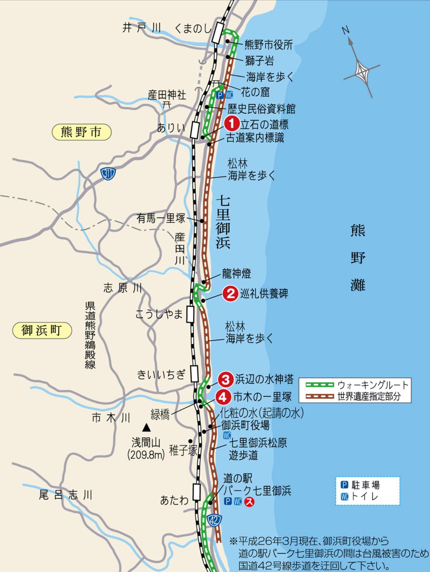 浜街道(北)地図