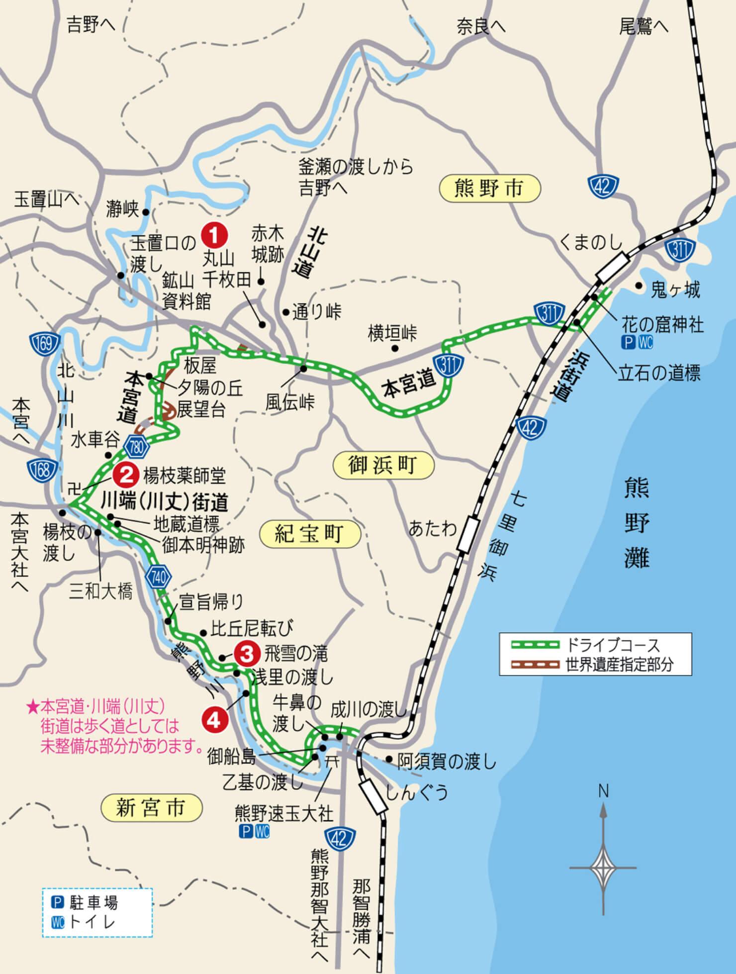 本宮道・川端(川丈)街道地図