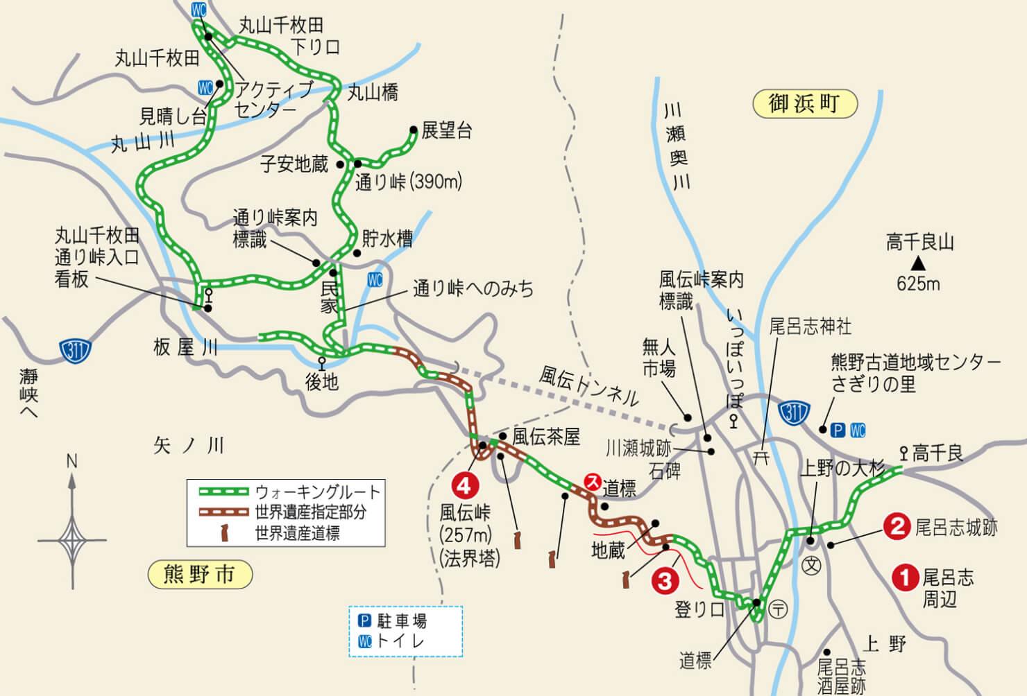 風伝峠道地図