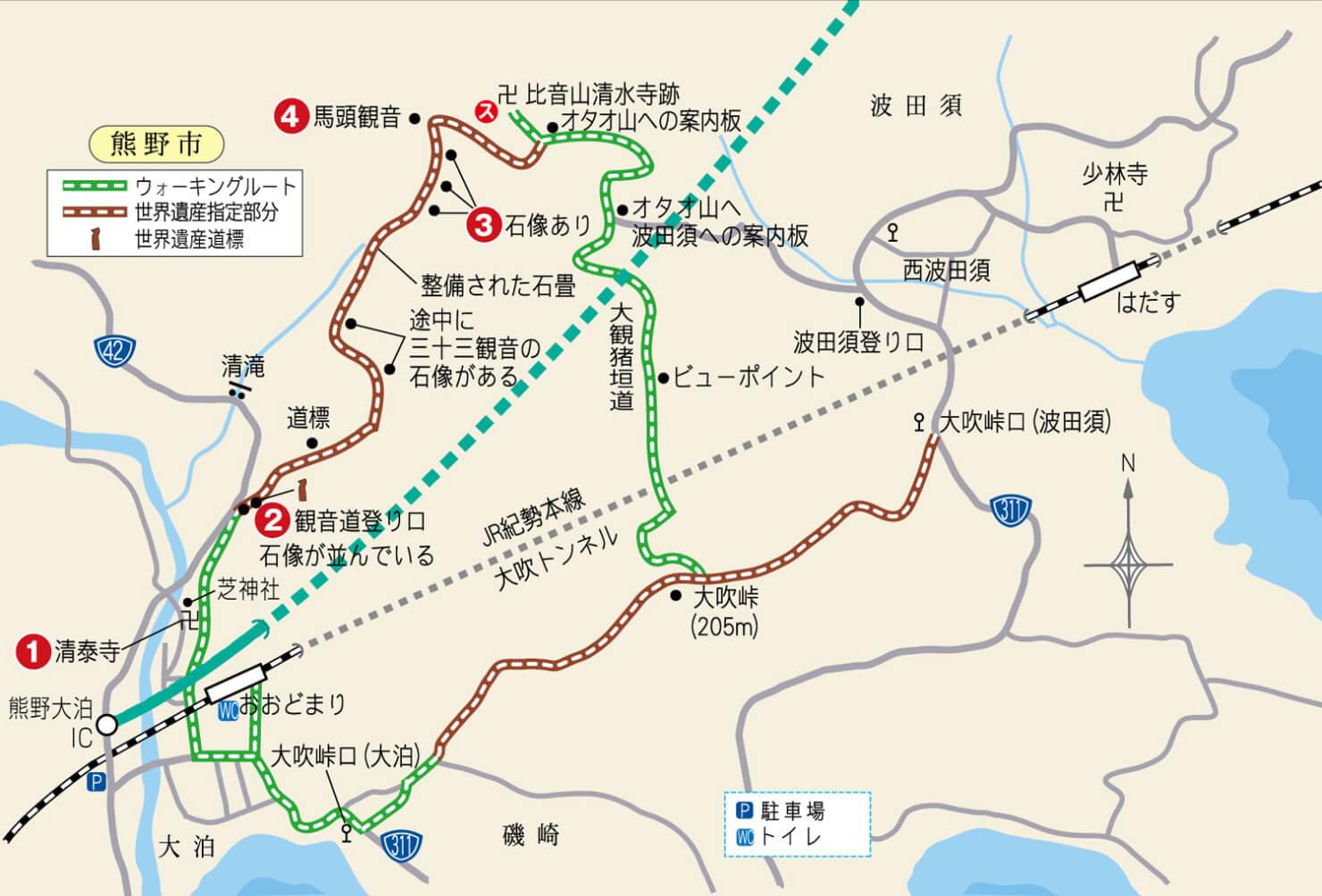 観音道地図