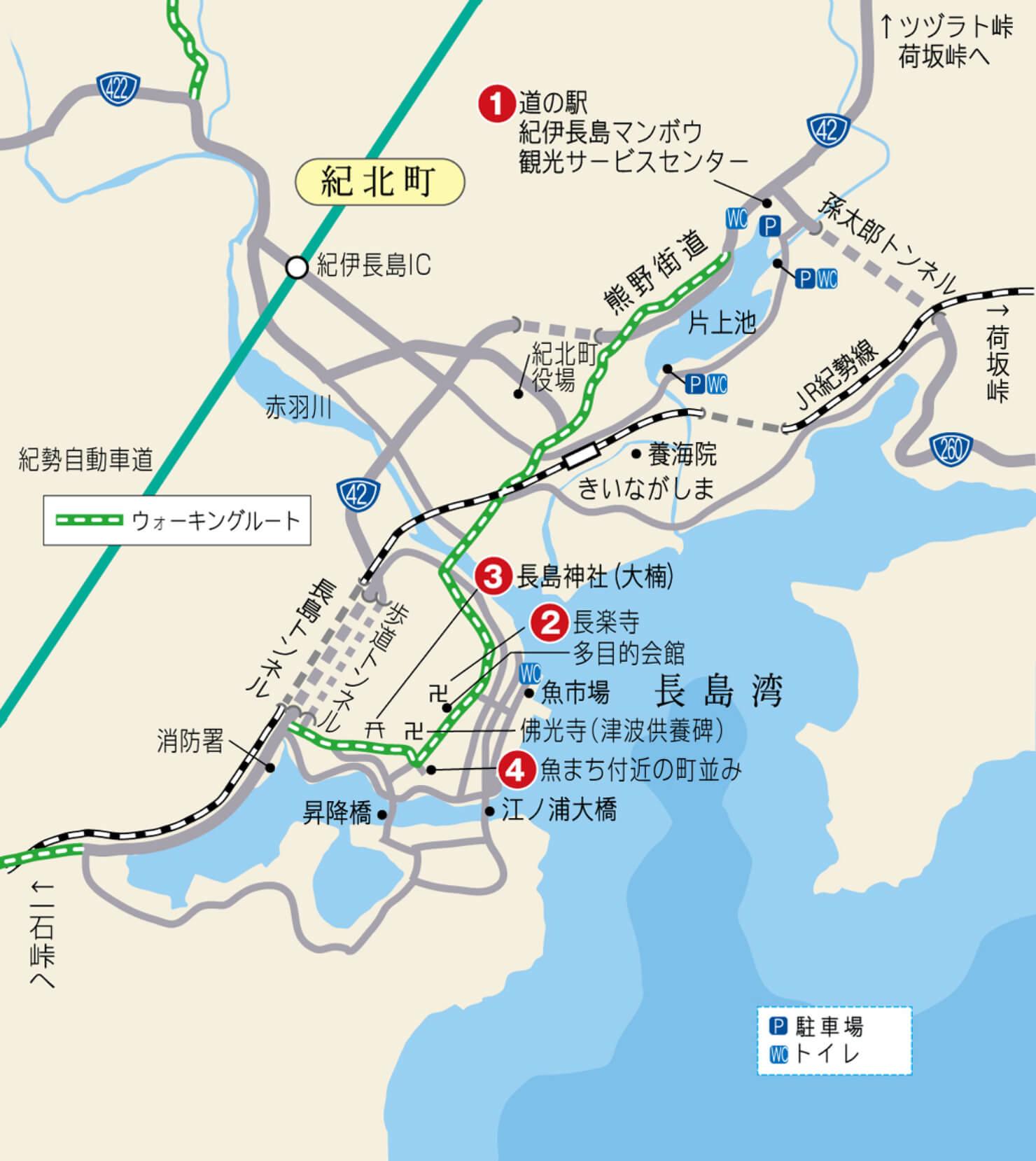 紀伊長島市街地図