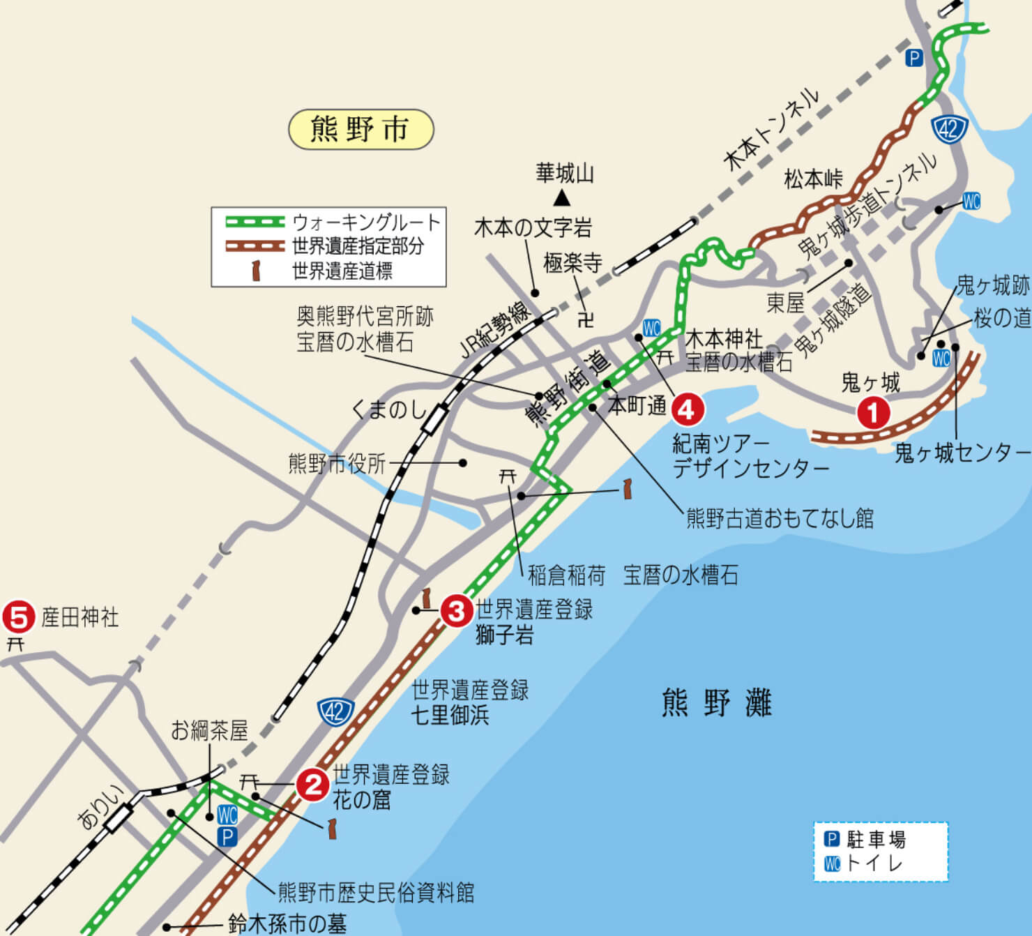 熊野市街地図