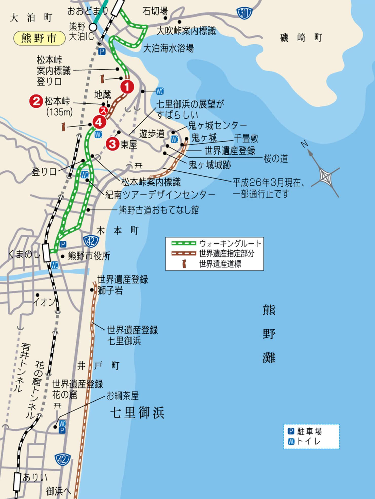 松本峠道地図