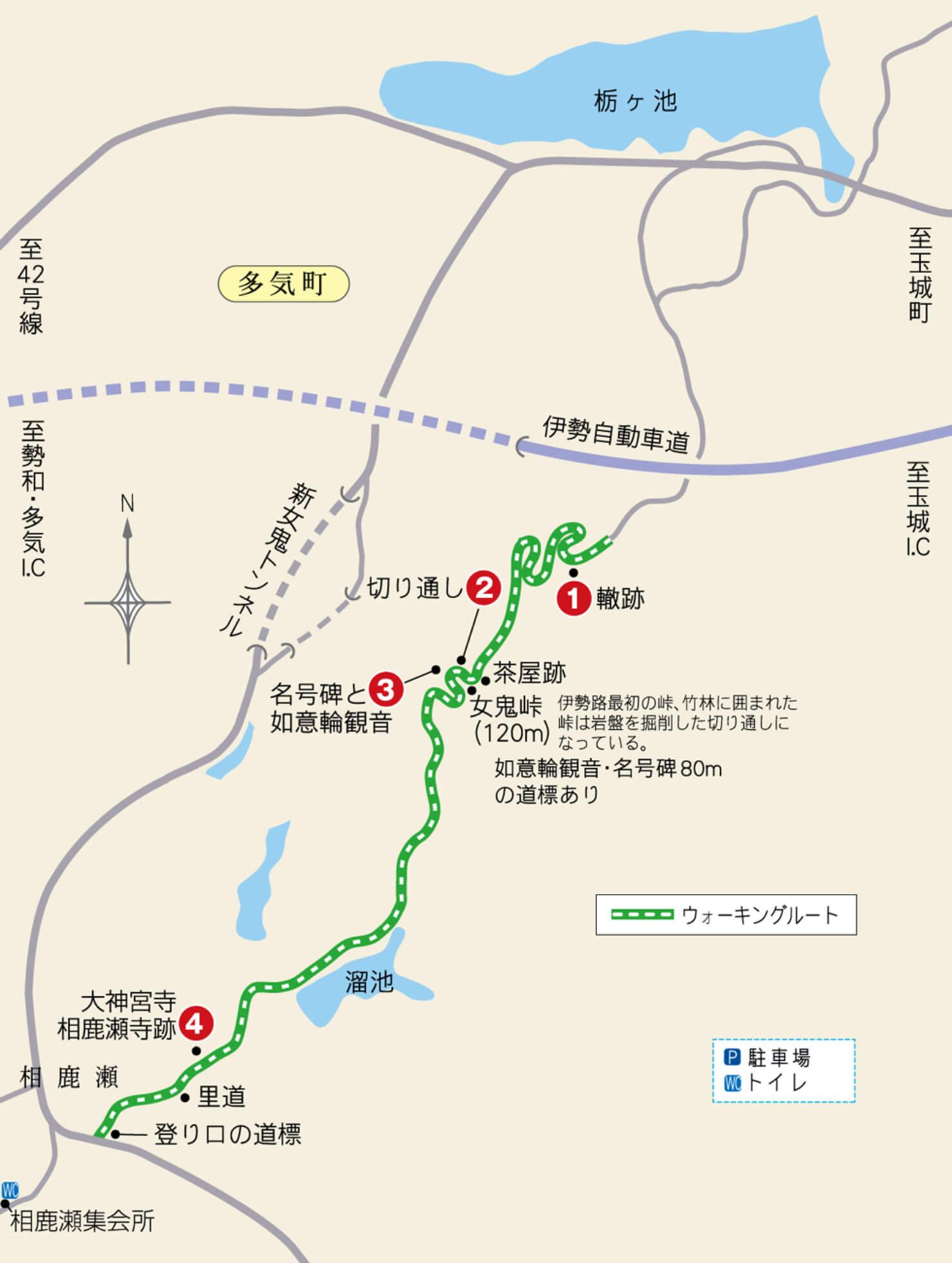 女鬼峠(めきとうげ)地図