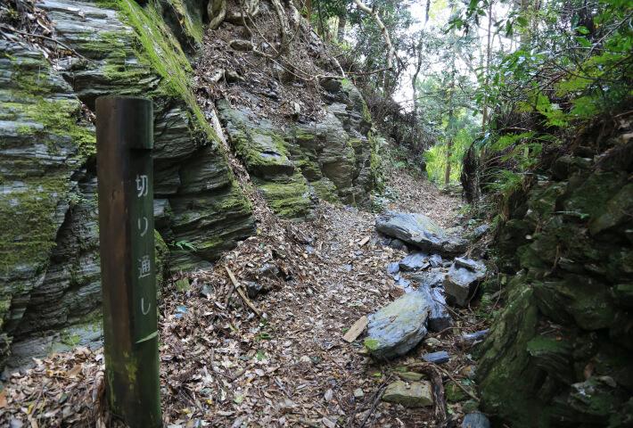 石墨千枚岩を掘割って通した峠道