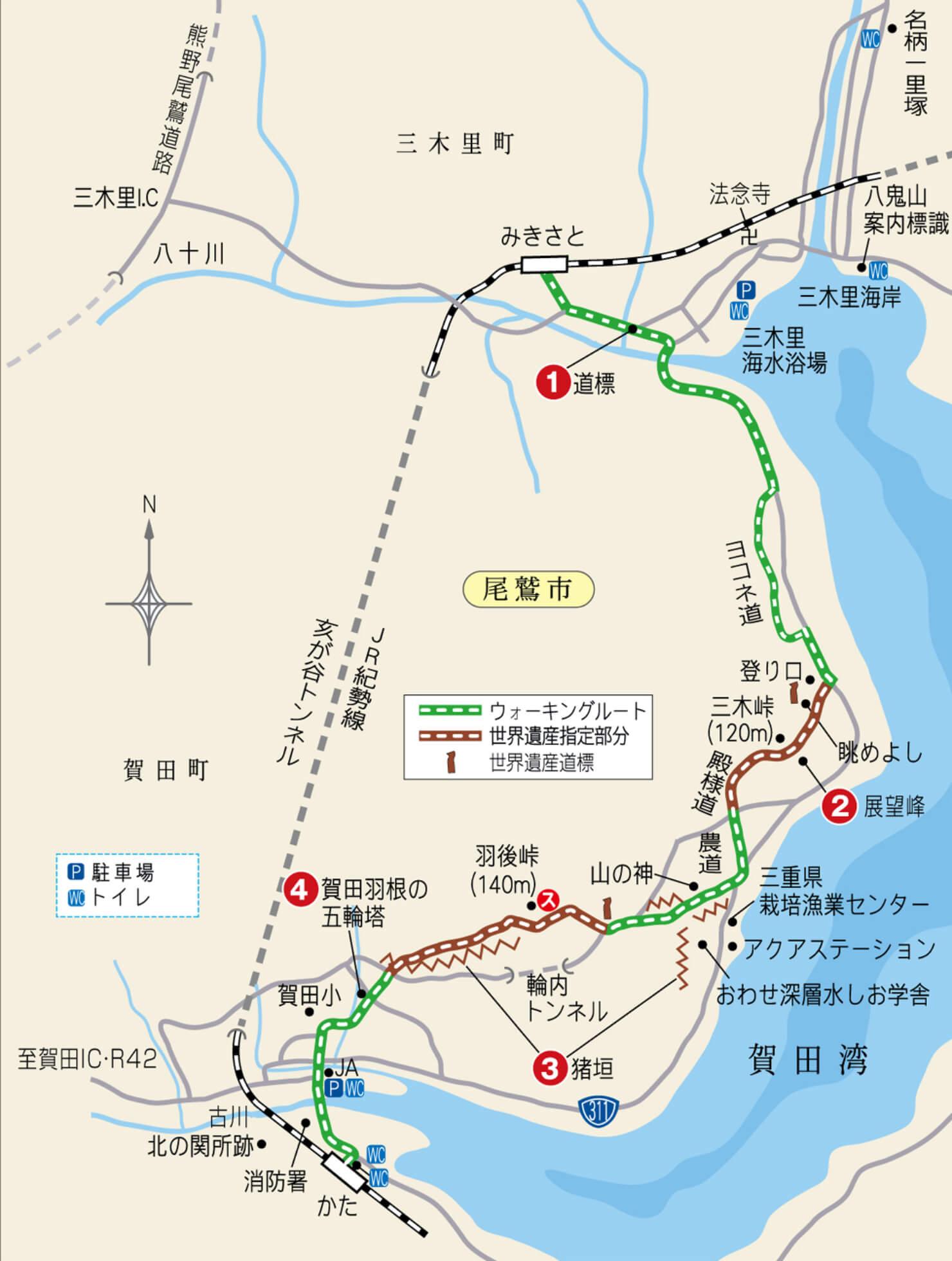 三木峠道・羽後峠道地図