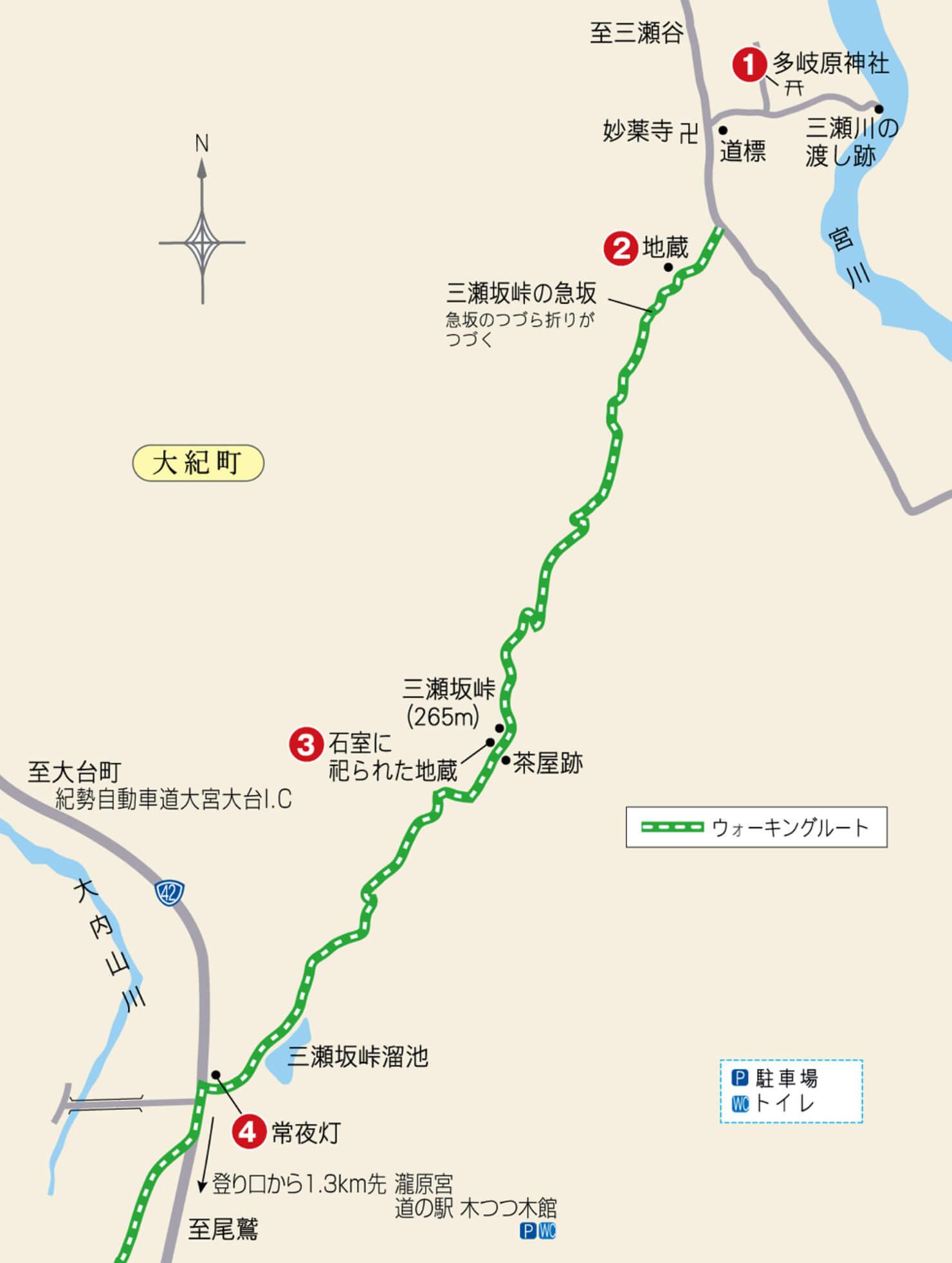 三瀬坂峠(みせさかとうげ)地図
