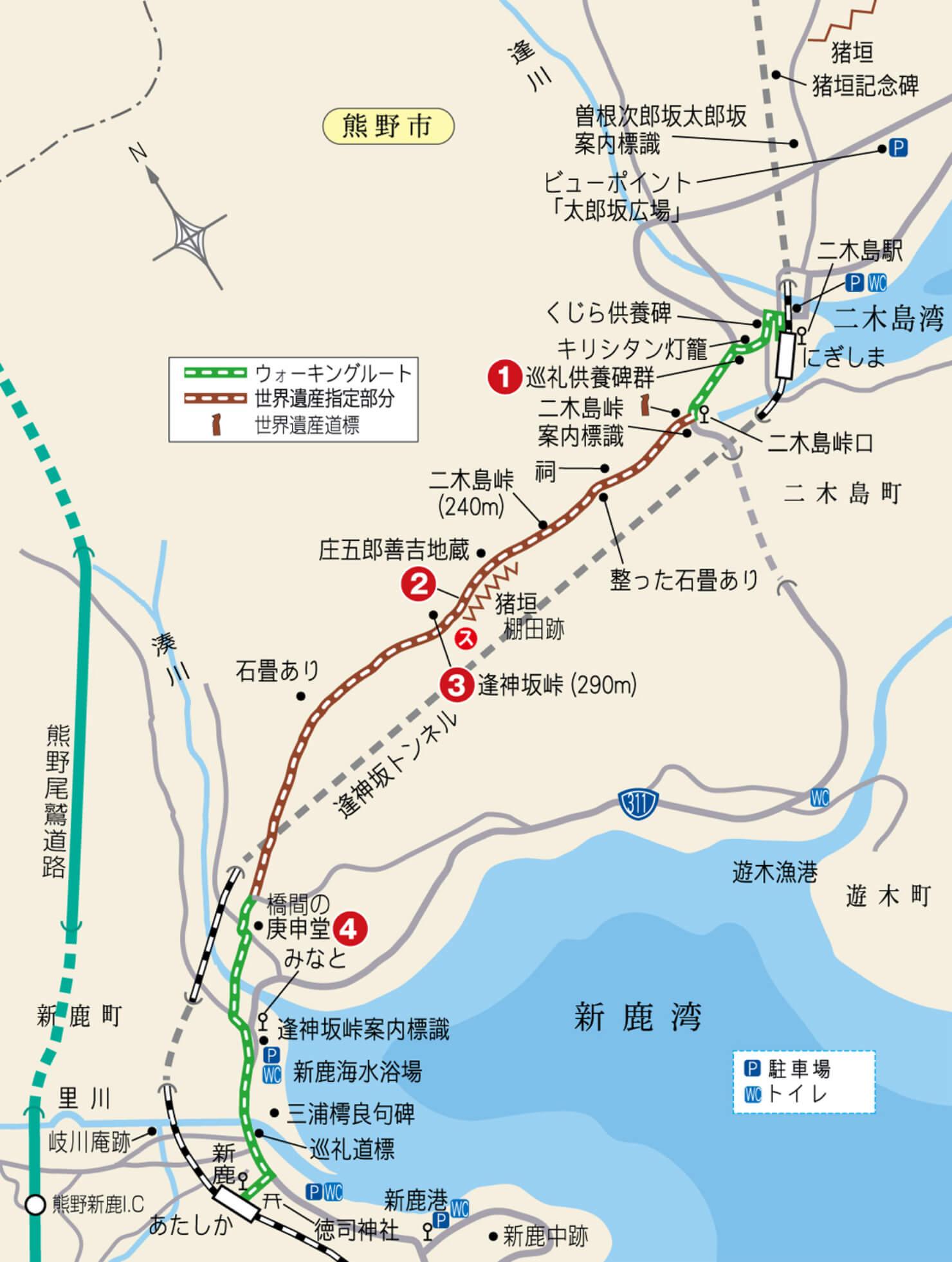 二木島峠道・逢神坂峠道地図