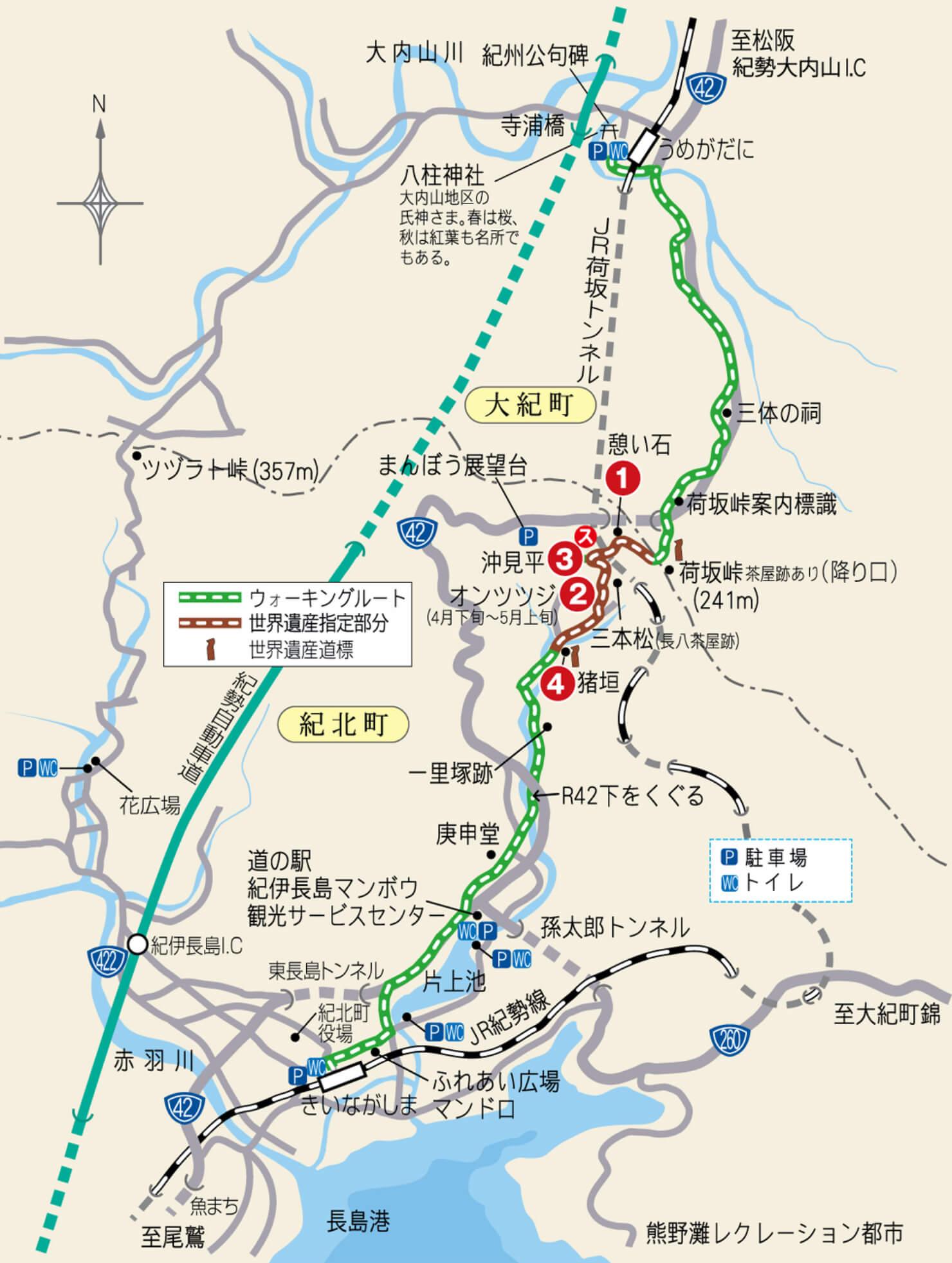 荷坂峠道地図