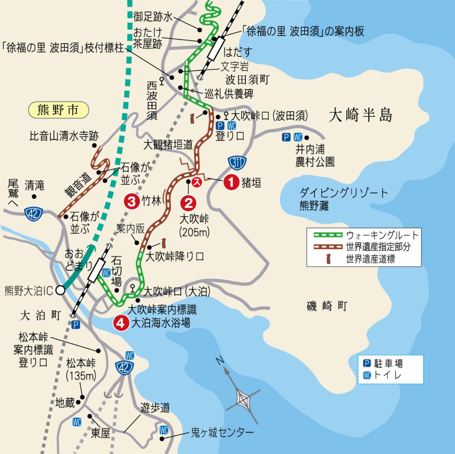 大吹峠道地図