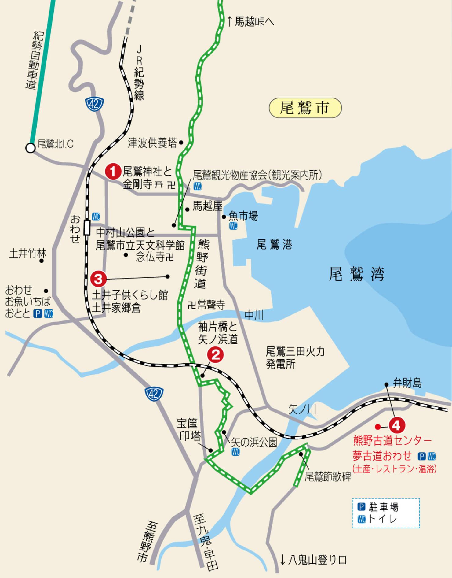 尾鷲市街地図