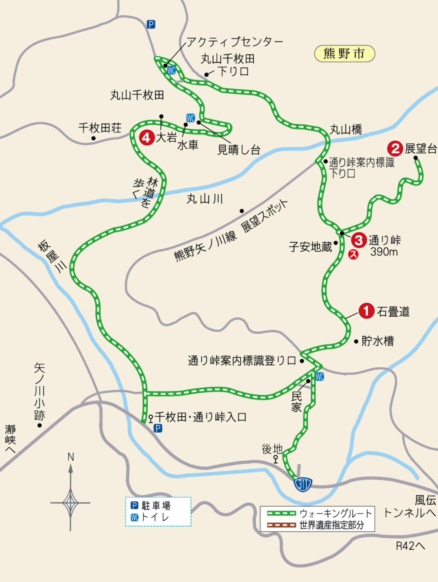 通り峠道と丸山千枚田地図