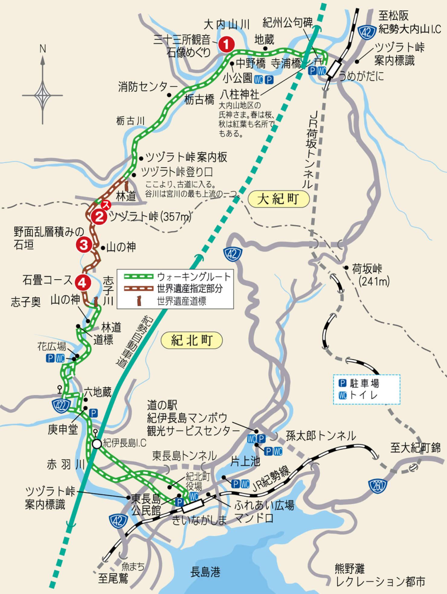 ツヅラト峠道地図